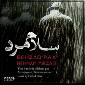 دانلود آهنگ جدید بهزاد پکس و بهنام میرزایی - سلام مرد