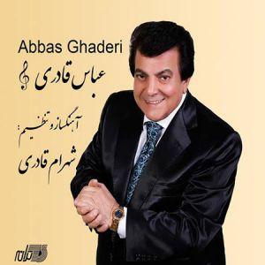 دانلود آلبوم جدید عباس قادری - قسم
